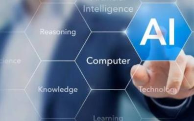 产业互联网下的AI新变局