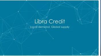 基于面向全球人民提供服务的区块链开源软件Libr...