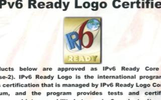 长亭科技雷池SafeLine获IPv6 Ready Logo Phase-2认证