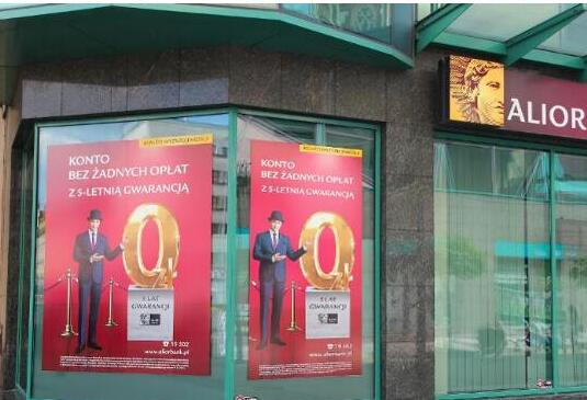 波兰银行Alior正在使用区块链技术来对文档进行处理