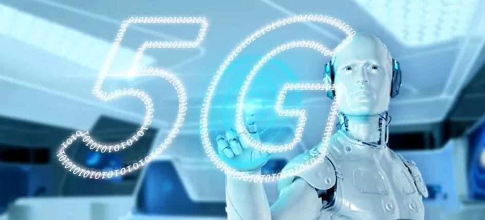 有了5G的AI行业将会是怎样
