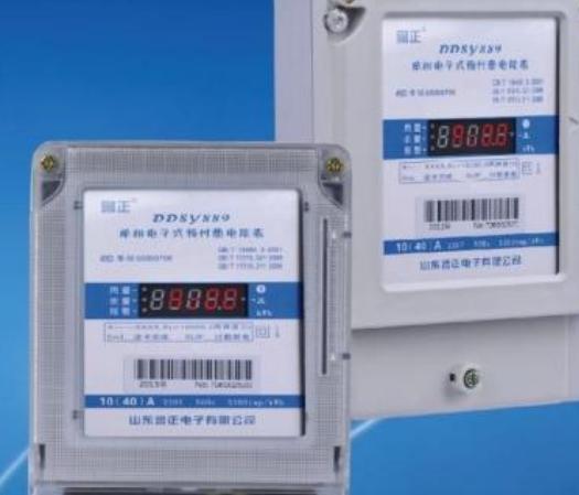 IC卡预付费电表具有哪些功能及特点