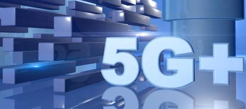 5G时代商业如何创新