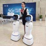 5G银行+AI机器人 变革服务的闯将