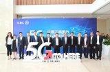 工行首家5G网点发布!科沃斯成首家合作机器人企业