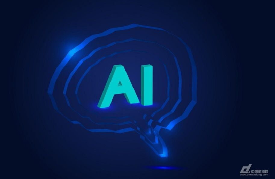 新一代人工智能治理原则出台,让AI技术发展负起责任