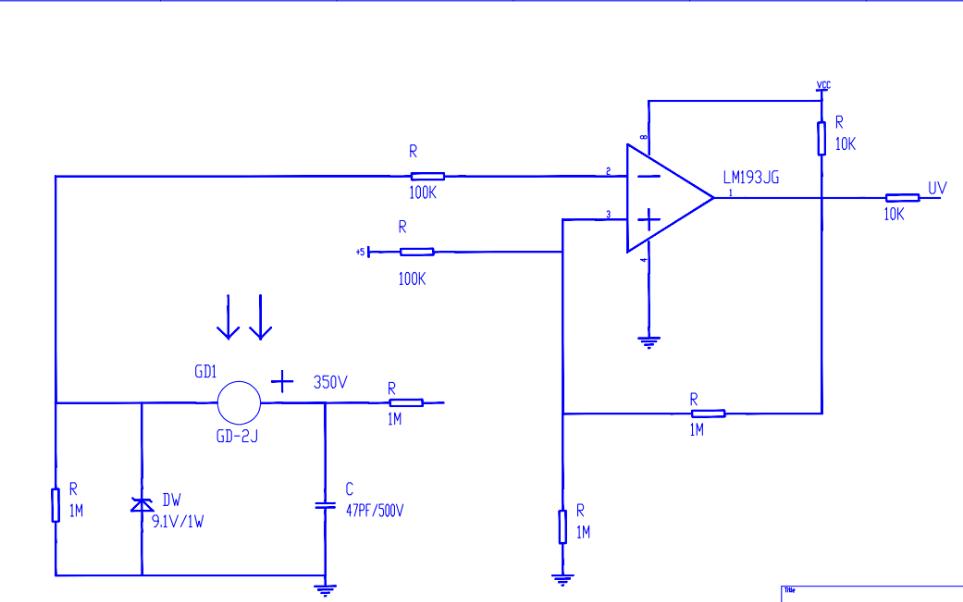 紫外光电管测试电路原理图免费下载