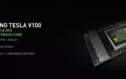 英伟达不担心FPGA 也不怕ASIC新进对手