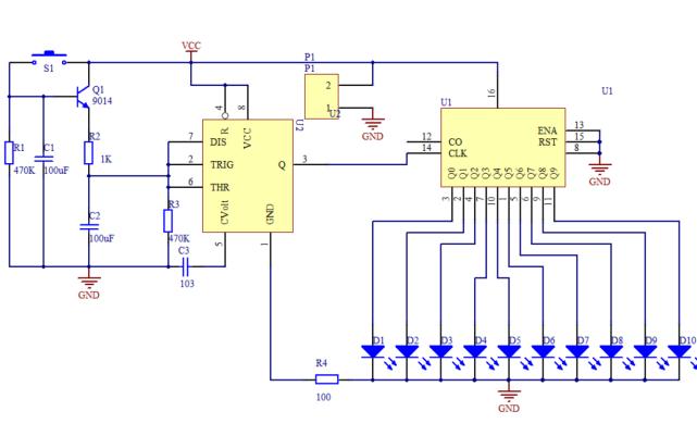 电子CAD的一些课程设计资料合集免费下载