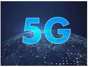 5G技术如何促进英飞拓加速其战略棋局
