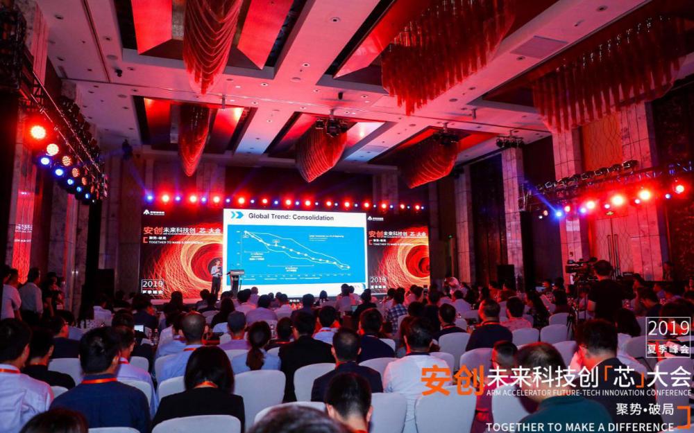 今夏最硬核峰会:中国半导体产业的向死而生,一代人的坚持与倔强