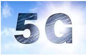 少林寺也进入5G时代了吗