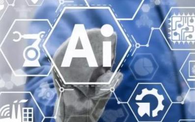 未来人工智能该如何治理