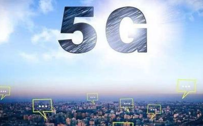 5G与人工智能如何推动数字化变革