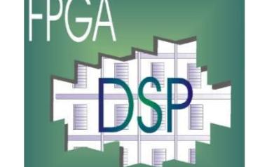 FPGA的优势与DSP的区别