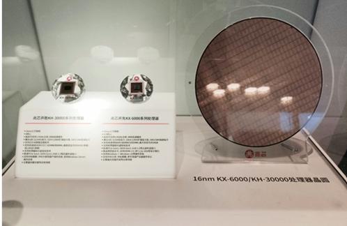 兆芯发布新一代国产X86处理器