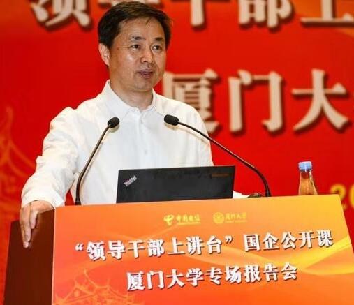 从中国电信一路走来的红色基因发展历程看现代国企