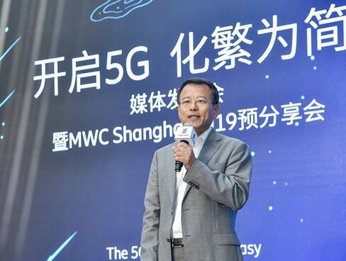 爱立信移动市场报告预测到2024年5G用户将达到...