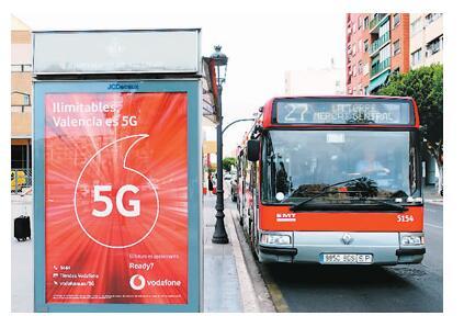 华为助力沃达丰在西班牙开通了首个5G商用移动网络