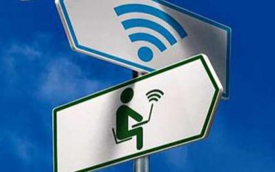 5G和无线技术将加快万物互联发展