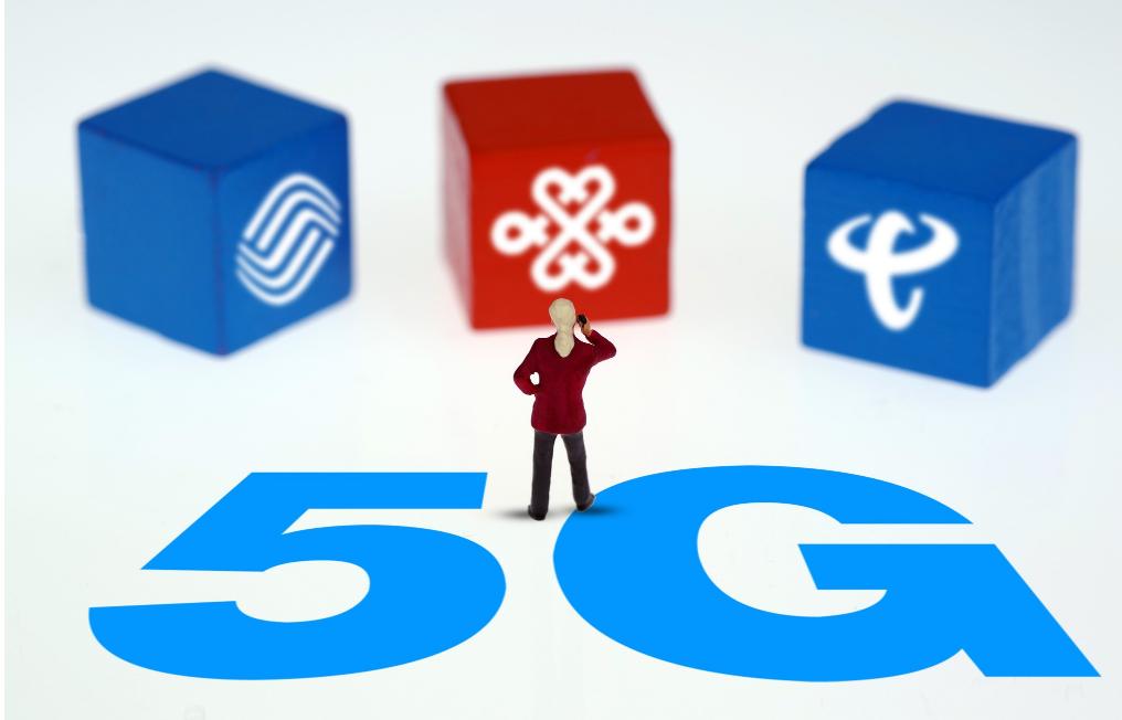 国内通信行业该如何面对5G的到来