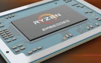 AMD发布新一代锐龙嵌入式处理器