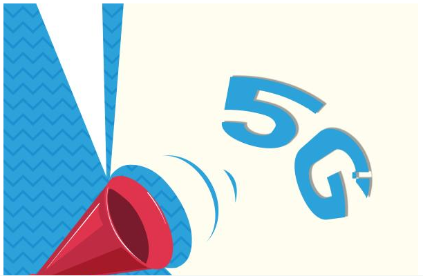 5G商用释放经济转型好处在哪