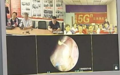 牡丹江地区实现首例5G-MR远程指导手术