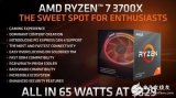 AMD官方钦定锐龙7 3700X为锐龙3000处理器中最受欢迎的处理器