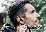 索尼真无线蓝牙耳机XperiaEarDuo怎么样 值不值得买