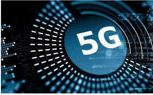 5G带来了哪些新的用例和业务机会