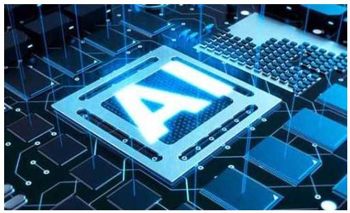 AI芯片及平台你了解多少