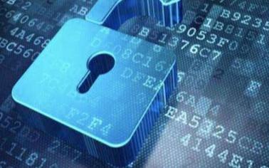 专注网络信息安全技术创新 助力安全中国