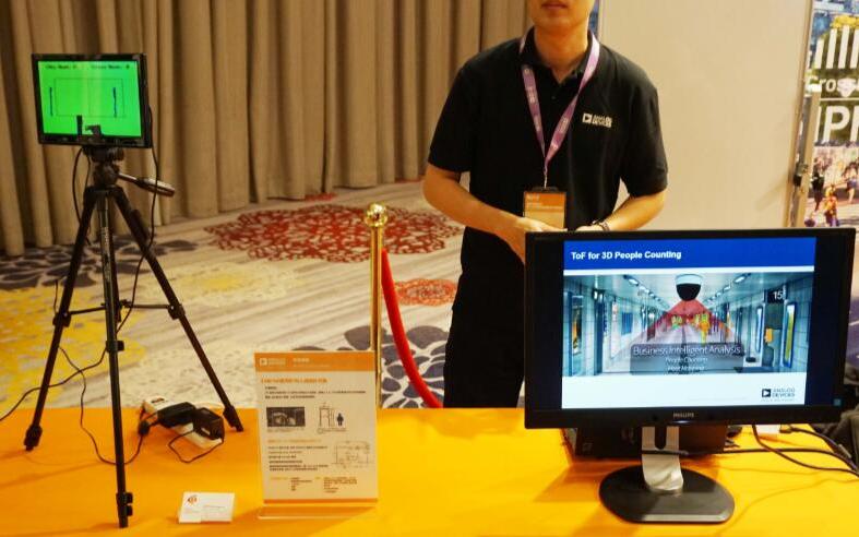 3D ToF感测市场大热,ADI ToF方案凭借哪些优势抢占市场先机?