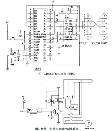 基于PC机与单片机实现三相异步电机启停系统的设计