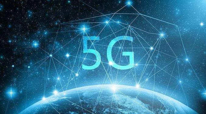 你对5G的了解仅仅在于上网吗