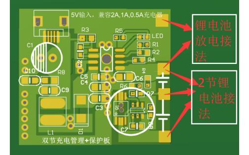 PL7501C輸入升壓型雙節鋰電池充電管理芯片的數據手冊免費下載