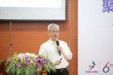 中国工业互联网关键操作系统supOS与芯片自主创新
