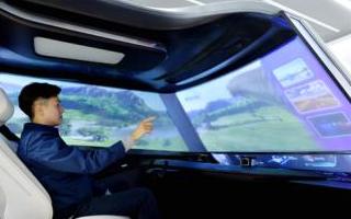 宝马带来HoloActive触控技术虚拟界面取代物理接触