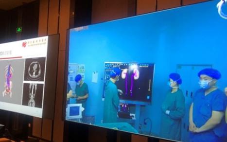"""山东完成首例""""3D+5G""""肾结石微创手术直播"""