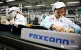 苹果考虑从中国转出15-30%产能 对供应链进行整改