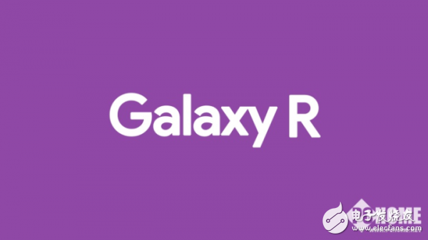 三星GalaxyA90将提供45W快充规格