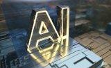 软银拟建第二个愿景基金 孙正义要打造人工智能帝国