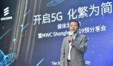爱立信发布增强型5G部署方案  助力中国5G快速...