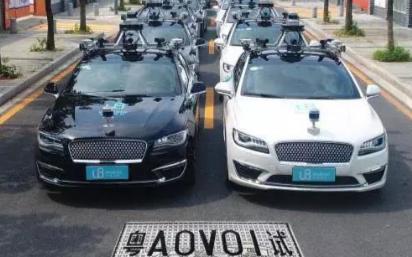 自动驾驶多久能上路 自动驾驶安全吗
