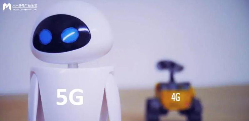 5G的价值与运用你知道吗