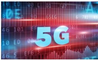 湖南省印发5G应用创新发展三年行动计划