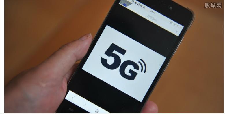 今年即将出来哪些5G手机