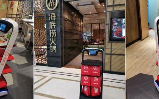 送餐機器人解決了餐飲業人力成本的問題