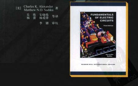 电路基础第3版PDF电子书免费下载